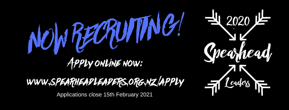 Copy of NOW RECRUITING!.png