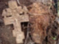 Находка. Крест.jpg
