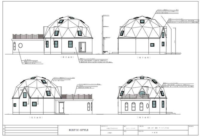 アースバッグ工法での家づくり・空間づくりの依頼を検討されている方へ