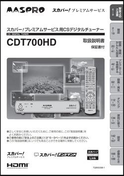 CDT700HD