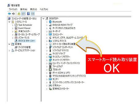pc-card-reader-ok.jpg