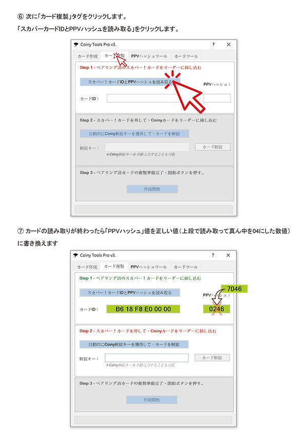 SKY-PerfecTV-Manual-page-4.jpg