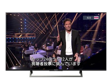 SONY-TV-WOWOW.jpg