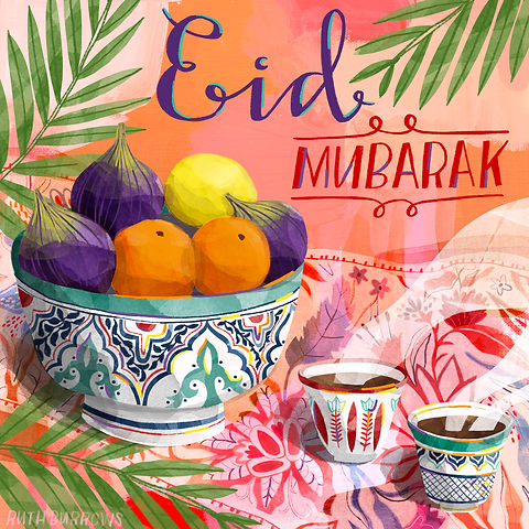 Eid_Bowl_1.jpg