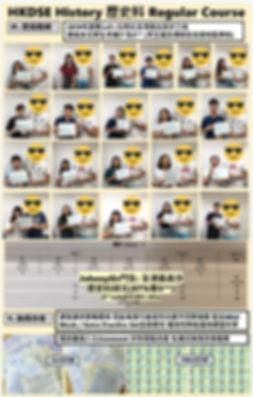 WhatsApp Image 2020-05-18 at 13.01.18 (2