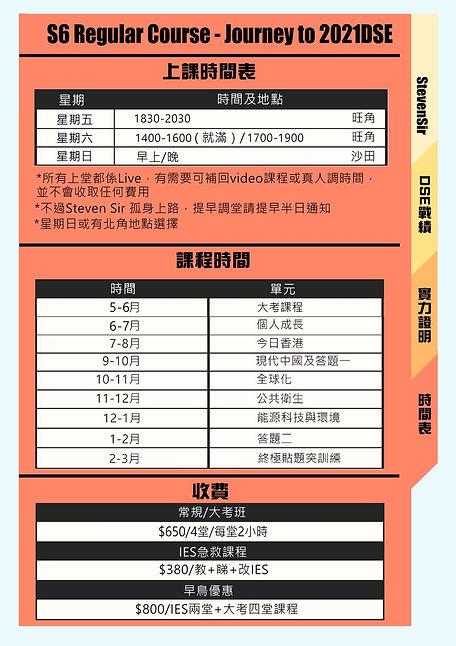 WhatsApp Image 2020-05-21 at 08.25.18.jp