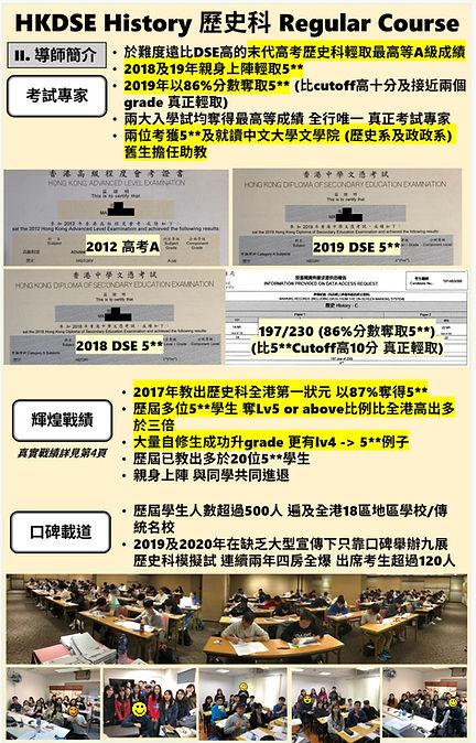 WhatsApp Image 2020-05-18 at 13.01.18.jp