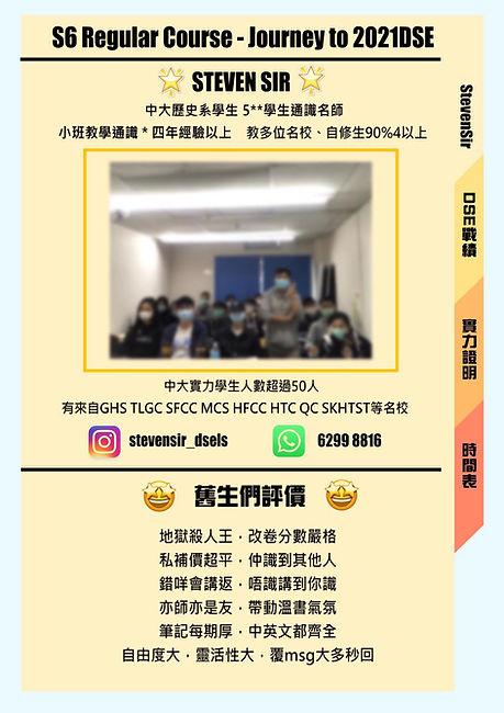 WhatsApp Image 2020-05-21 at 08.25.15.jp