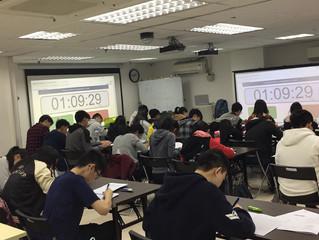 2021 DSE 中文模擬試現正接受報名