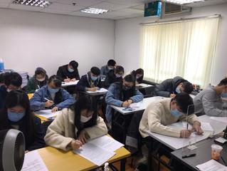 2022及2023 DSE 中文成績Lv.5保證計劃課程設計理念