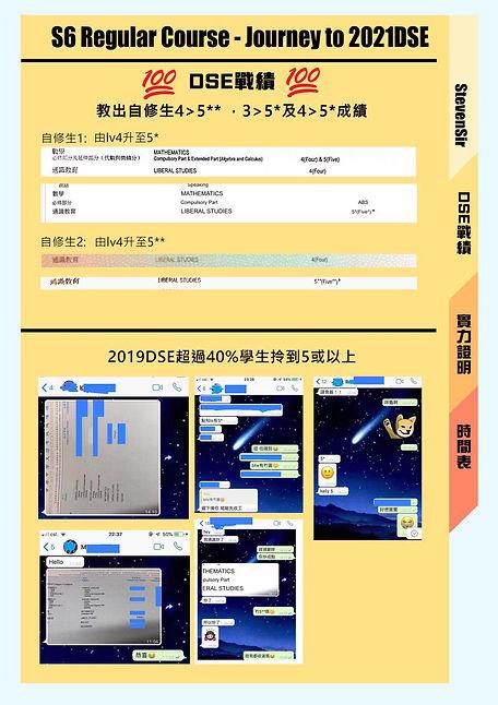 WhatsApp Image 2020-05-21 at 08.25.17.jp