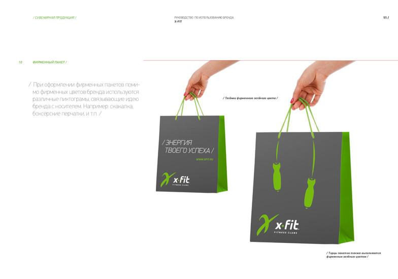 X-Fit 10.jpg