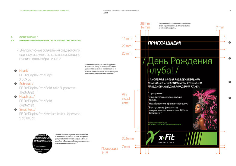 X-Fit 6.jpg
