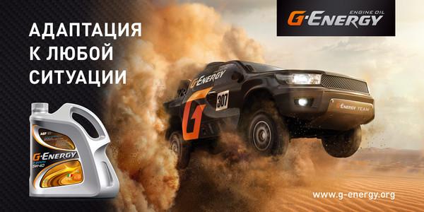 G-Energy_BMW_2016_billboard_6x3_Desert-1