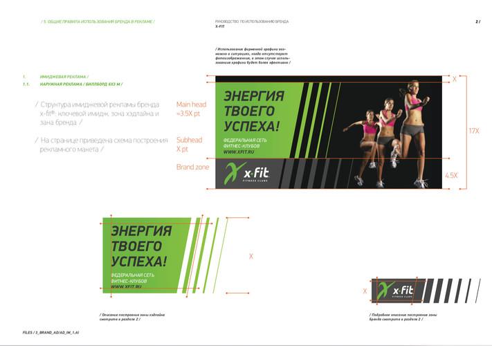X-Fit 4.jpg