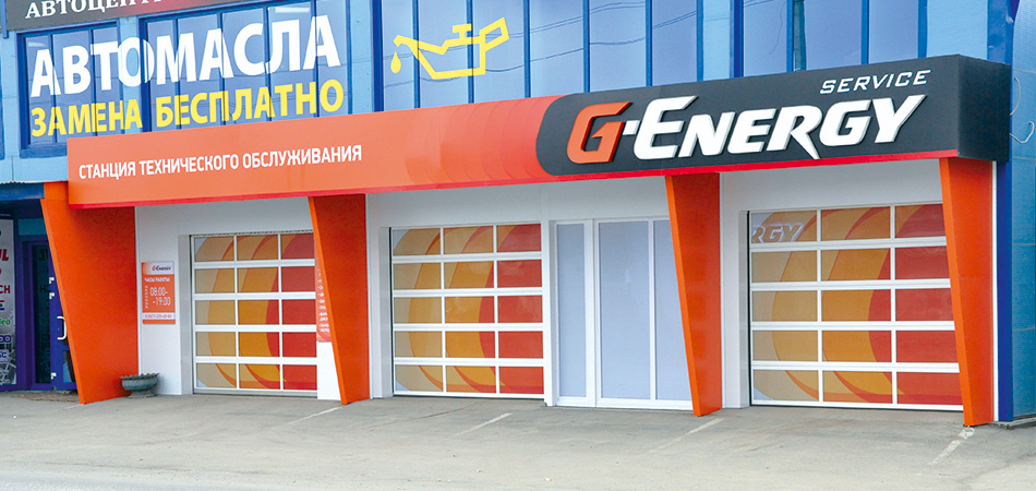G-Enery Service