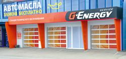 G-Enery Service