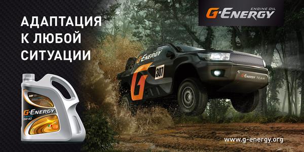 G-Energy_BMW_2016_billboard_6x3_Forest-1