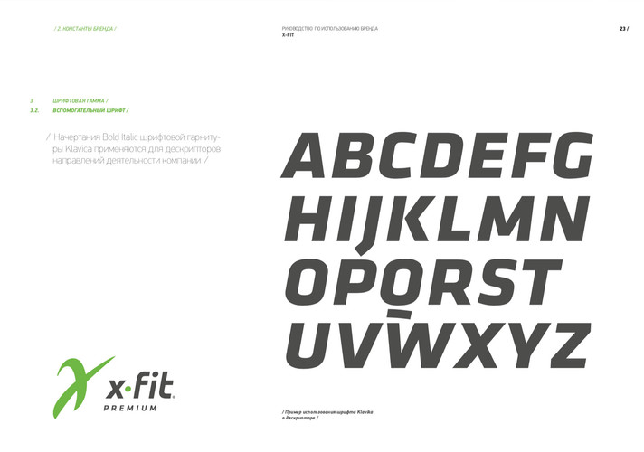 X-Fit 2.jpg