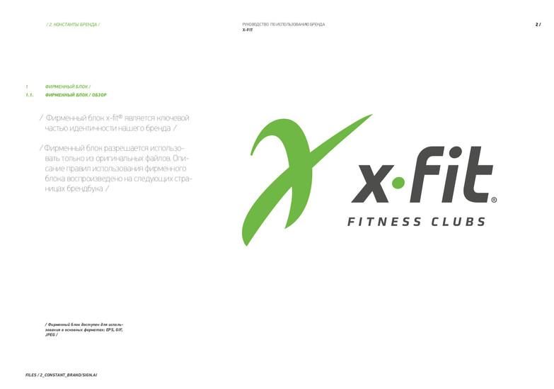 X-Fit 0.jpg