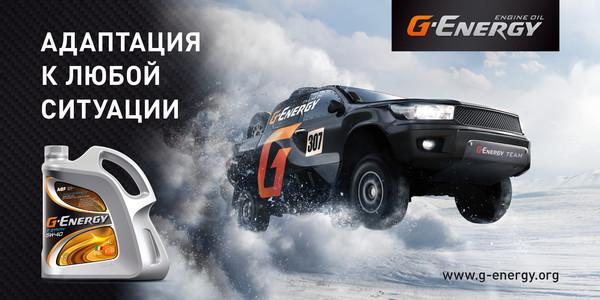G-Energy_BMW_2016_billboard_6x3_Winter-1