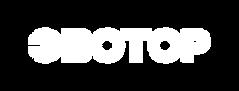 EVOTOR_logo-white-1.png