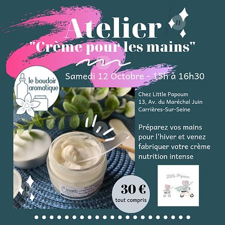 Atelier_Crème_nutrition_intense.png