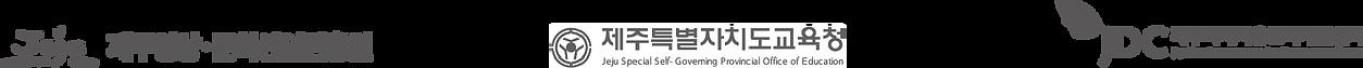 회사소개_글11.png