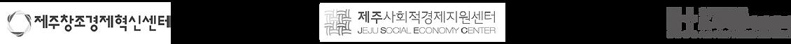 회사소개_글12.png