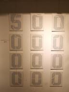 500'000'000'000 Coffee Please 2