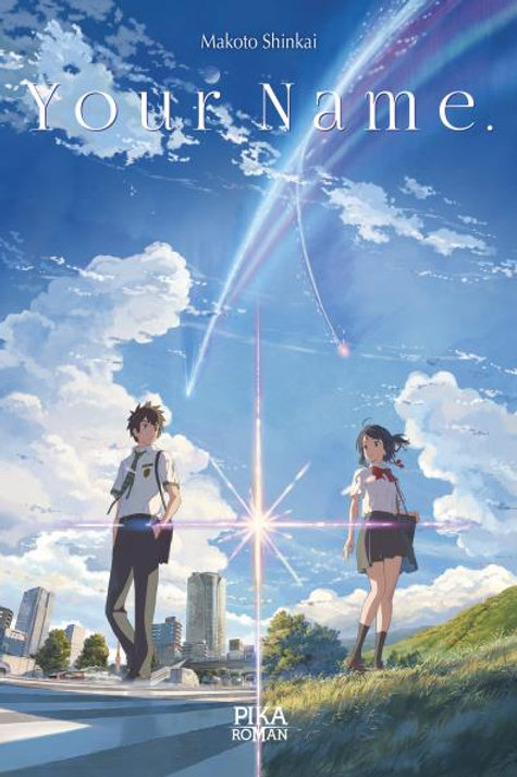 "DVD ""Your Name"""
