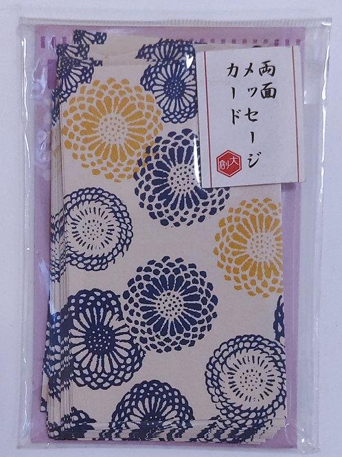 Pack cartes Daiso - fleurs