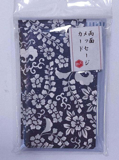 Pack cartes - Daiso fleurs