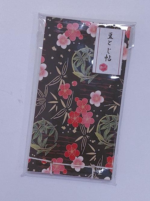 Mini bloc note - Daiso - fleurs sur fond noir