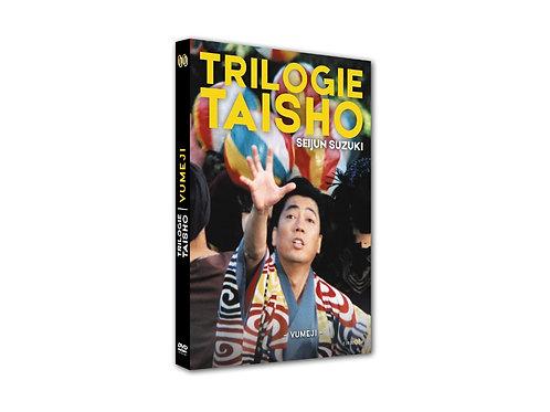 Trilogie Taisho - Yumeji (DVD)