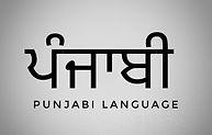 Punjabi.jpg