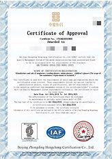 FB Certification-redacted.jpg