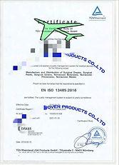 certificate-redacted.jpg