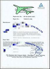 EC certificate 2-redacted.jpg