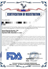 Txx fda-redacted.jpg