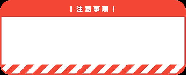 shutterstock_1113159995 [Converted]-01.p