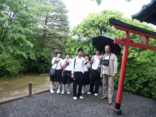 Репетитор по английскому под японским дождём.