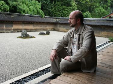 Репетитор по английскому в Саду Камней, Киото.
