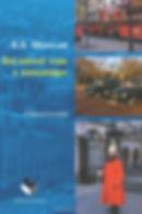 Английский язык в миниатюрах, репетитор по английскому языку Кирилл Шатилов