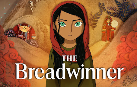 Breadwinner (Деловые английские идиомы)
