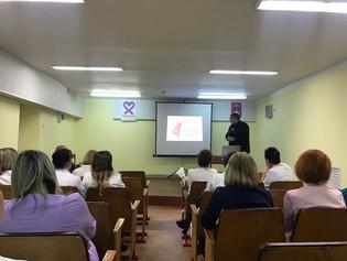 Интерактивная встреча «Маммология от А до Я»