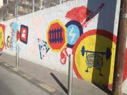 Fresque rue Fontaine