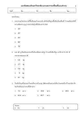 1 (1) copy.jpg