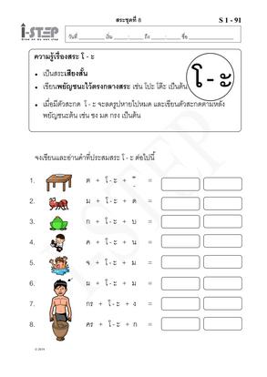 Thai 4