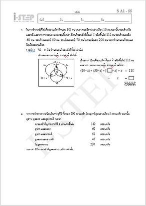 Math 7